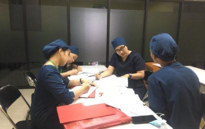 Tutorial Klinik Stage Keperawatan Kritis ICU RSUD Ulin