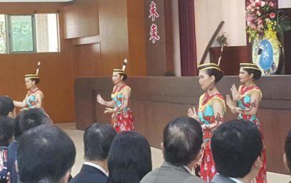 "UKM "" Enggang Balenggang""Meriahkan Anniversary Yuanpei University"