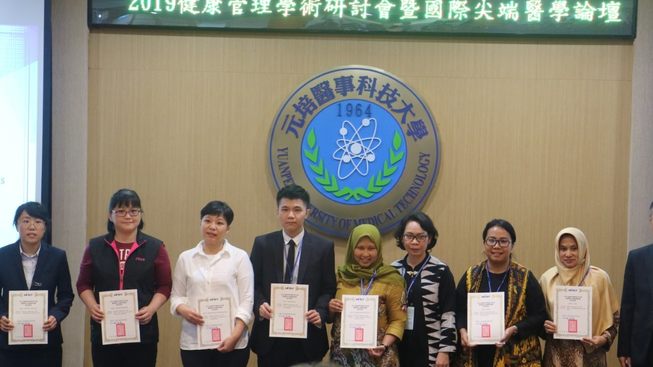 Health Management Conference And International Medicak Sciences Frontiers Forum Di Yuanpei University
