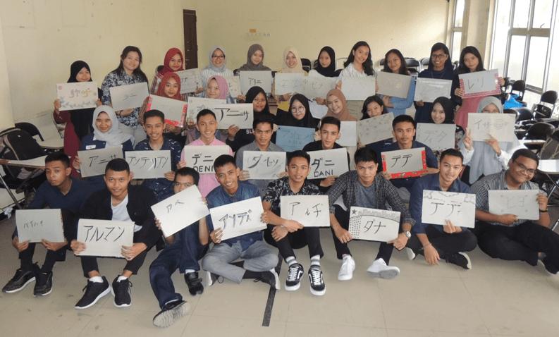 Mau Belajar Bahasa Jepang? Ayo Kuliah di Universitas Sari Mulia Banjarmasin